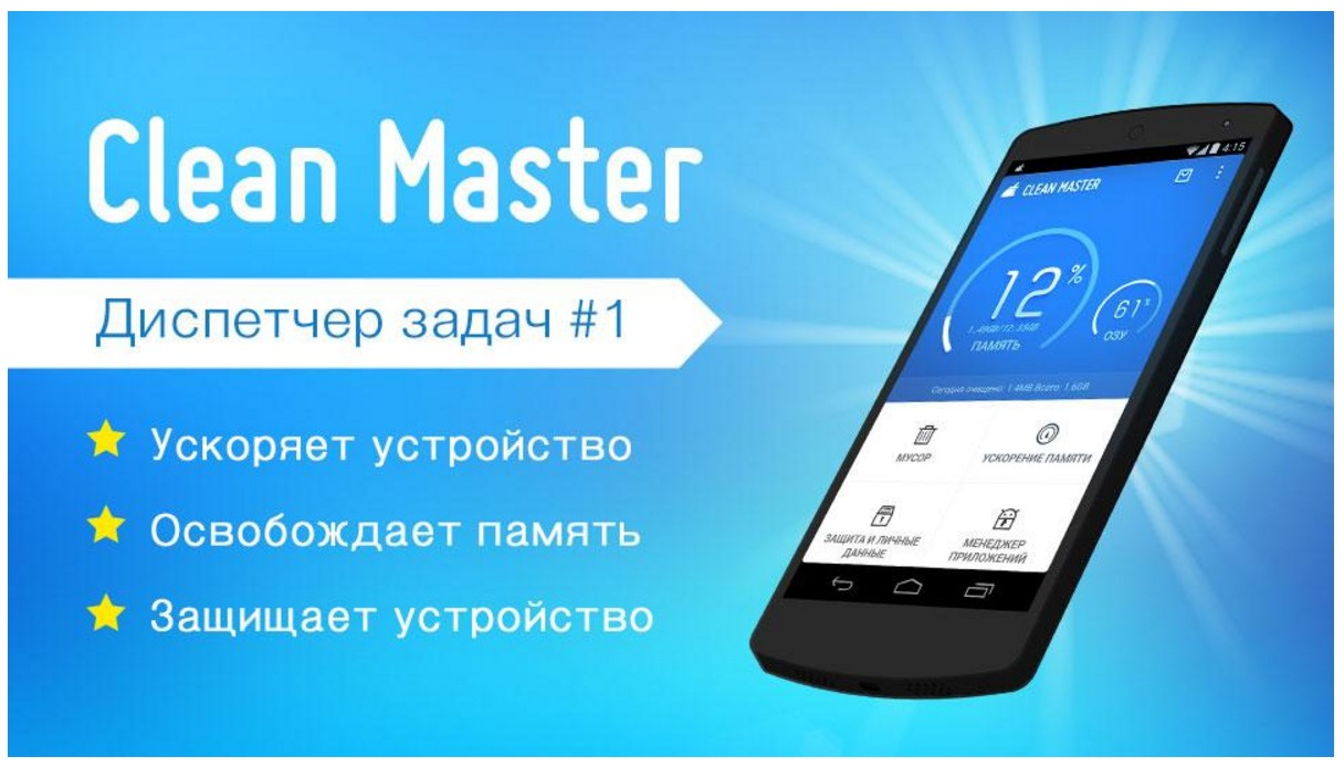 Pic Jointer Скачать Для Android Rus