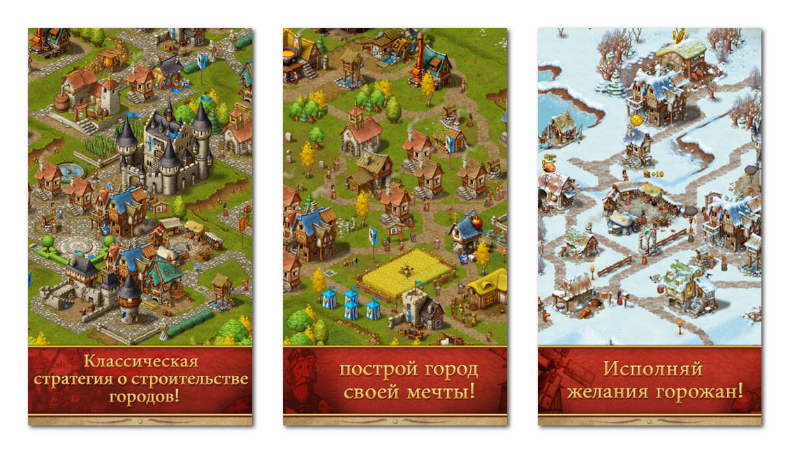 Townsmen gameplay